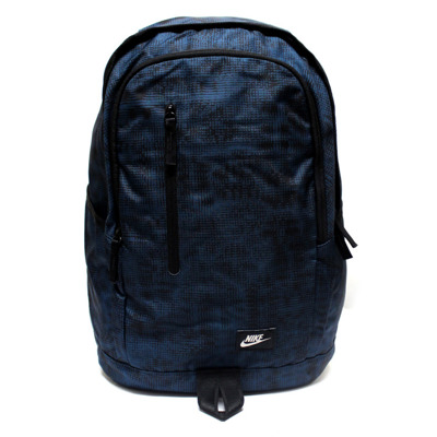 Nike All Access Soleday Backpack BA5231-346